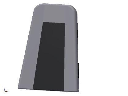 Image de E307000-G - DOSSIER SIEGE AVANT ARV GRIS